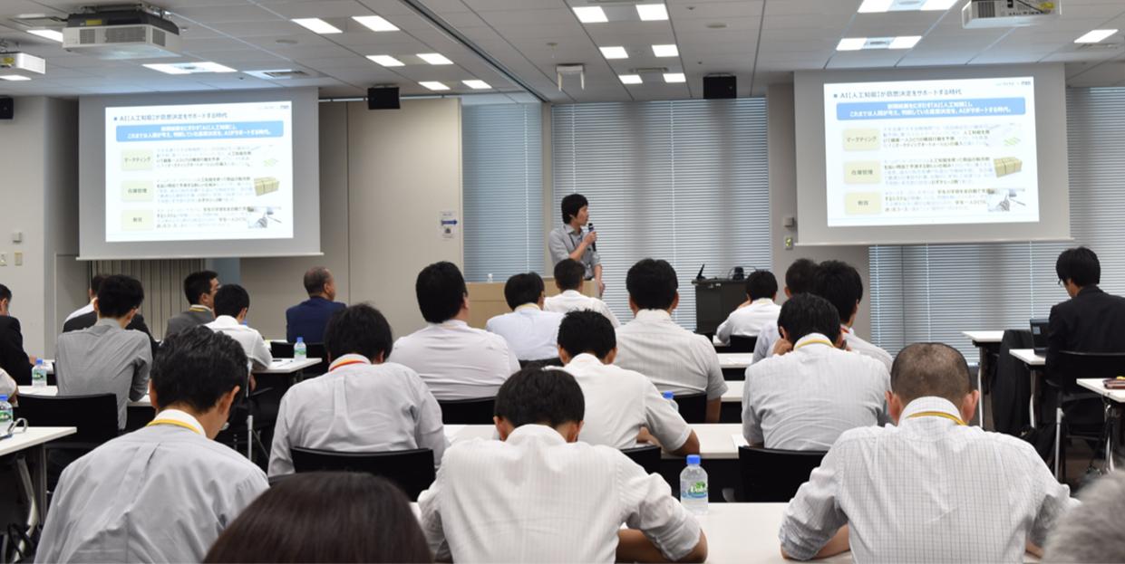 行政情報標準化・AI活用研究会